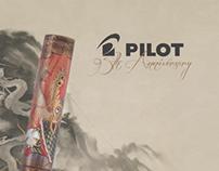 PILOT PEN 95th Anniversary - Nobory Ryu