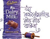 Cadbury Makarsankaran