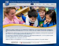 Leman International School Chinese Website