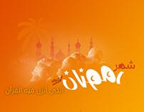 رمضان كريم 2014 ramadan karem 2014