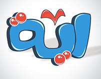Aya Typography