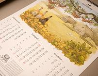 Browar Kormoran - Calendar 2013