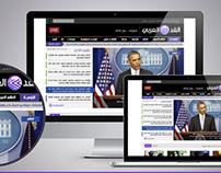 Al-Ghad Al-Arabi News Portal