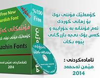 Kazhin Fonts
