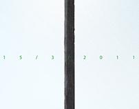 15/3/2011