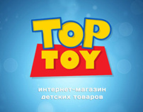 TopToy - logo design for a small ecommerce website