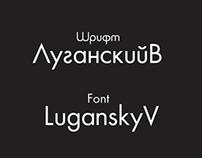 Font LuganskyV Free Download