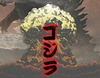 Godzilla | Poster Posse Project