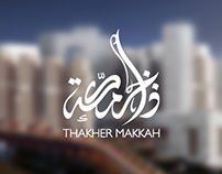 Thakher Makkah Corporate
