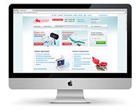 Med-technika online store