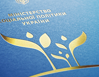 The Ministry of Social Policy of Ukraine. Brand book.