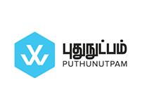 Puthunutpam - புதுநுட்பம்
