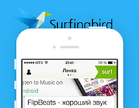 Surfingbird App | redesign