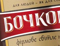 Persha Privatna Brovarnya Beer
