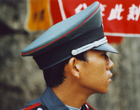 An officer in China.