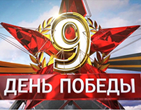 9 May. Victory Day