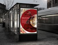 Al Faisaliah™ Restaurant Ads