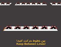 Keep between lines *** از بین خطوط حرکت کنید