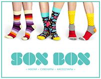SOX BOX  /  Identity