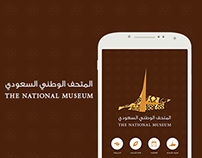 National Museum of Saudi