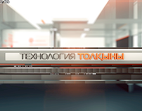 TEHNOLOGIYA TOLKYNY - TV SHOW OPENER