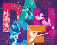 Jarasum Firework Festival 2015 - Art & Dance Picnic