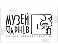 """museum of fools"" logo"