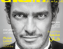 Actor Khaled Abo El Naga Cover Shoot