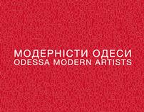 ODESSA MODERN ARTISTS. 1960–2013