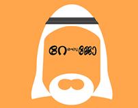 RJ Raghu flies to Dubai [Malayalam Typography Poster]