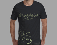 Calligraphy - T-shirt