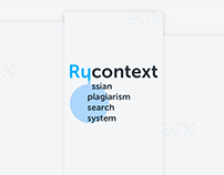 Rucontext - high-load plagiarism search system (UI/UX)