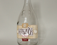 Creative & design, grain distillate PERSHACH'OK