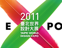 2011 Taipei World Design Expo