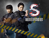 S The Last Policeman