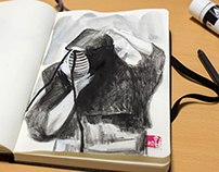 Kendo Journal (검도 저널) 02