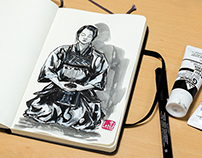 Kendo Journal (검도 저널) 03