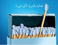 SKM - Magazine ad