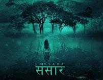 Music x Emotions: V.A. - Sansara