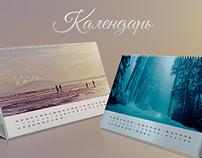 Календарь 2014-2015 / Calendar 2014-2015