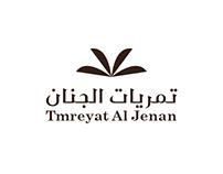 Tmreyat Al Jenan Logo