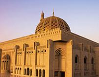 جامع السلطان قابوس الأكبر sultan Qaboos grand Mosque
