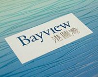 Bayview Brochure