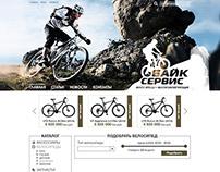 Bike-Shop site design