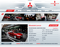 Mitsubishi Facebook Application