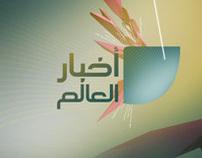 Orient News | Programme Branding