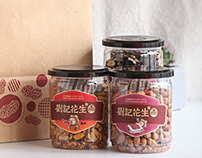 Uncle Liu's Peanuts packages 2014
