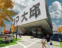 Daegu Gosan Library Contest Entry