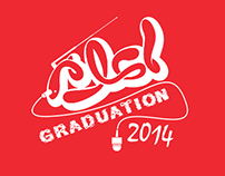 Mass Communication graduation t-shirt