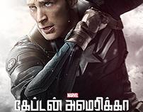 Captain America-Tamil Typography